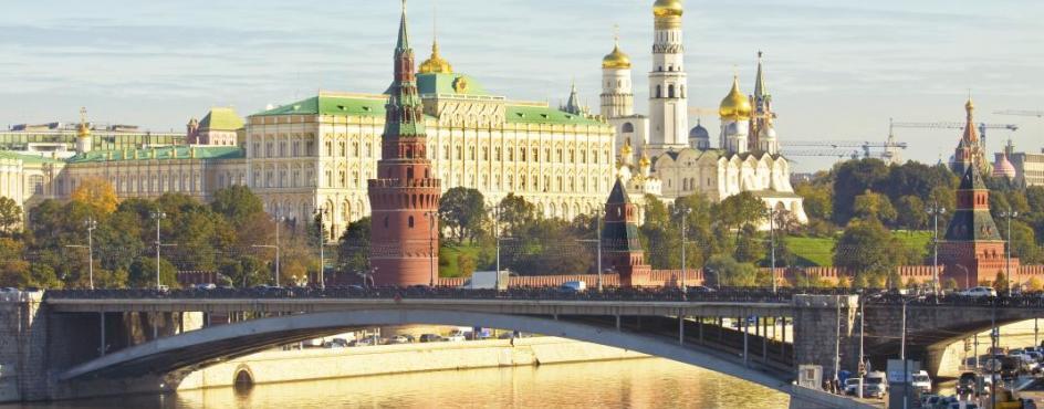 Immagine viaggio in Russia