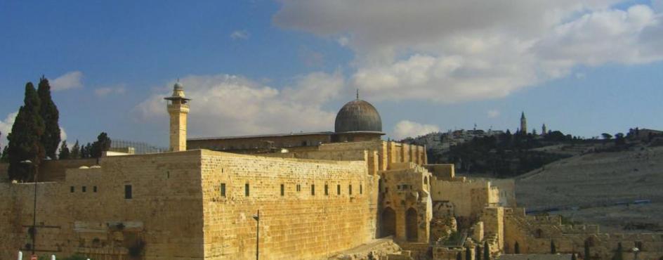 LIC IS Gerusalemme   Ophel (2) ID479206940