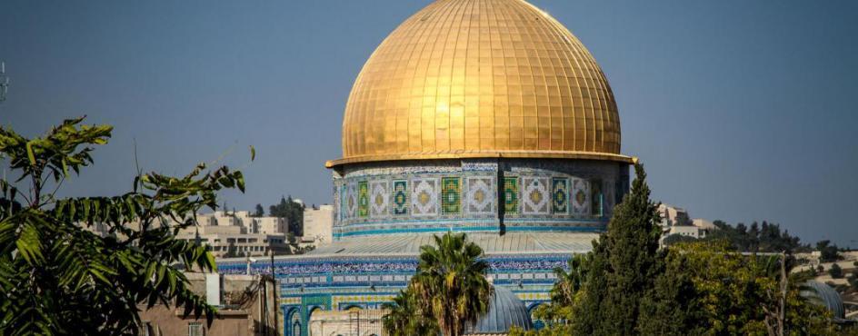 LIC IS Gerusalemme   cupola (1)ID621125970