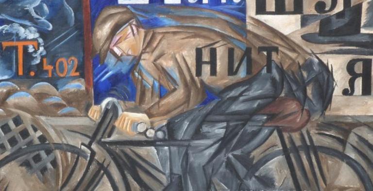 Bologna - Mostra Revolutija i capolavori delle avanguardie russe
