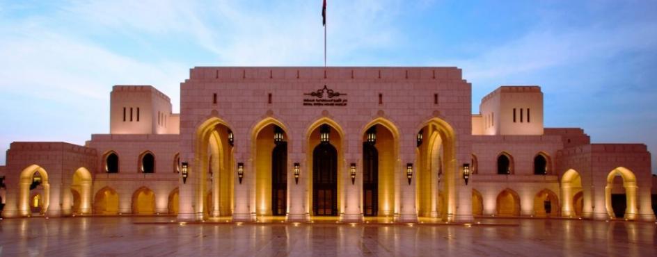 Oman Muscat ROHM RoyalOperaHouse Exterior7 1